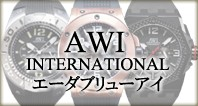 ・AWI INTERNATIONAL /エーダブ