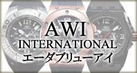 ・AWI INTERNATIONAL /エーダブ