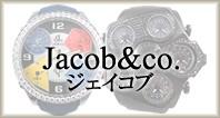 ・Jacob&co./ジェイコブ