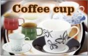 givenchy コーヒーカップ