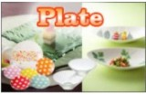 プレート 皿