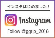 Gグリップ、Instagram 始めました