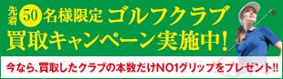 NOWON(ナウオン)50ss