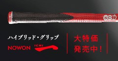 ICHI(イチ)REGULAR