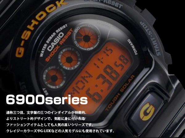 g6900シリーズ