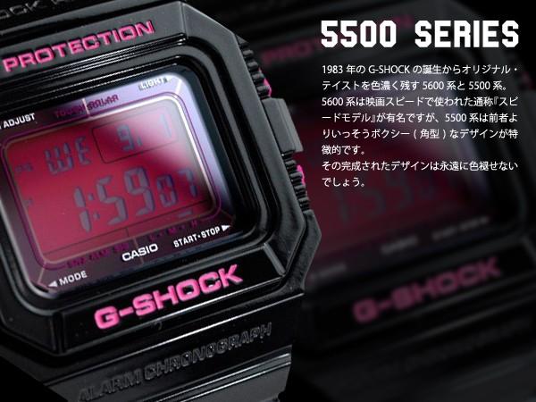 G5500シリーズ