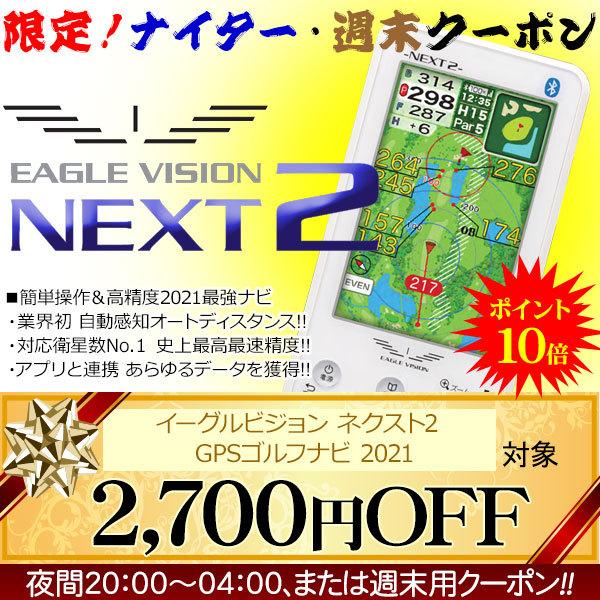 【2,700円OFF ナイタークーポン】 GZONE