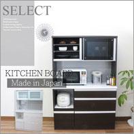 日本製 キッチンボード 食器棚