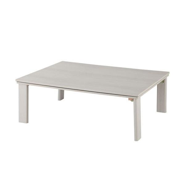 こたつ コタツ 炬燵 長方形 折りたたみテーブル テーブル 折れ脚 遠赤外線 ヒーター オールシーズン エコ家電 60×105cm 1年保証