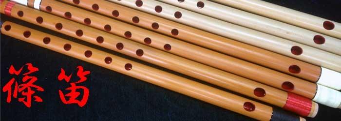 日本の伝統を奏でる篠笛 侘び寂び Wabi rust