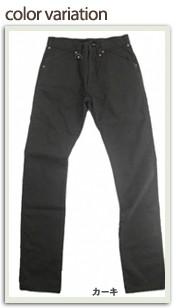 カラーバリエーション STUDIO ORIBE(スタジオオリベ) DP04-01 D-KAN PANTS Dカンパンツ ヒップ立体ポケットが人気です。(カーキ)