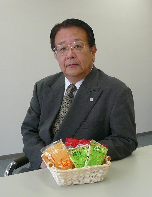 代表取締役 柴山満夫