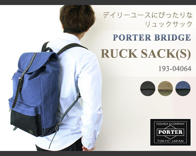 PORTER BRIDGE リュックサック 193-04064