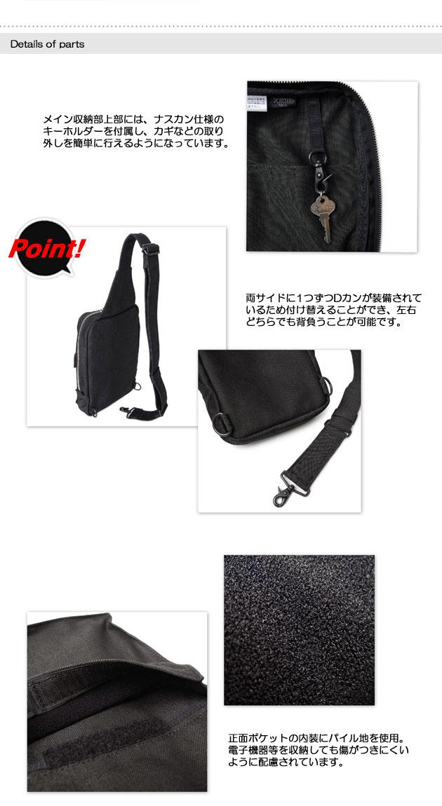 吉田カバン ポーター ワンショルダーバッグ PORTER ONE SHOULDER BAG スモ−キー SMOKY 592-07531