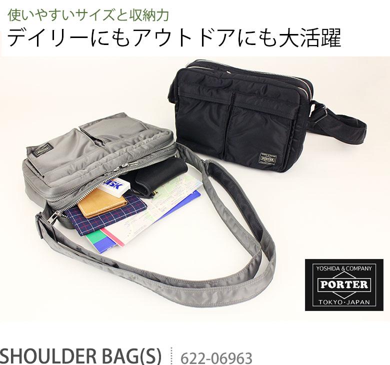 PORTER TANKER ショルダーバッグ 622-06963