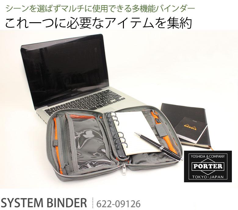 PORTER TANKER システムバインダー 622-09126