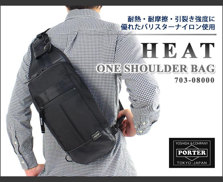 PORTER HEAT ワンショルダーバッグ 703-08000