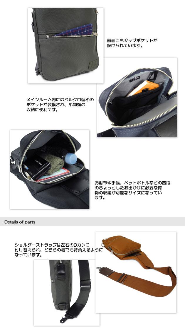(PORTER ポーター)PORTER 吉田カバン ポーター リフト LIFT ワンショルダーバッグ ボディバッグ 822-06134