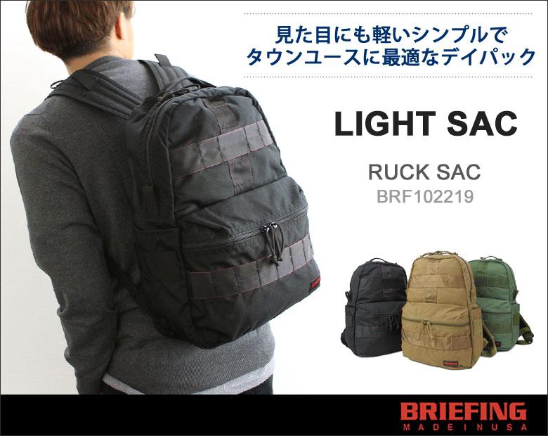 BRIEFING FLIGHT LIGHT LIGHT SAC デイパック BRF102219