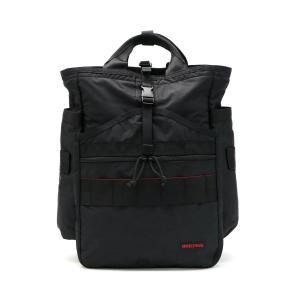 最大21%獲得 レビューでQUO 日本正規品 ブリーフィング リュック BRIEFING バックパック MODULEWARE GYM PACK MW ジムパック メンズ BRA201P06|ギャレリア Bag&Luggage