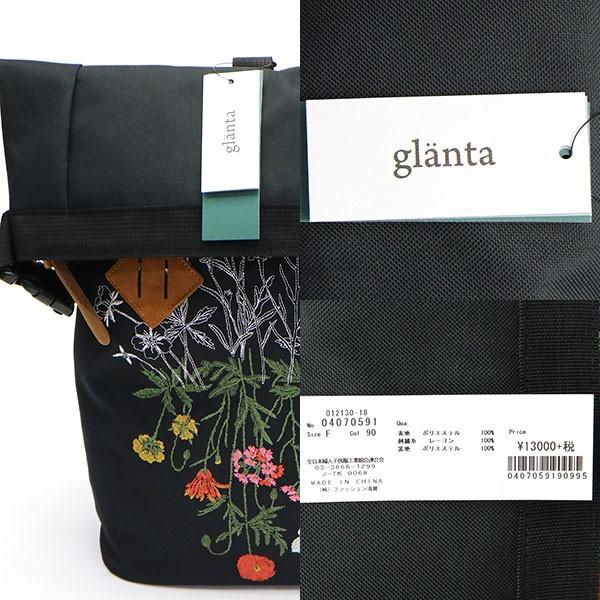 bb9dabb04496 glanta リュック グレンタ リフレクトフラワー刺しゅうリュック 花柄 B4 ...