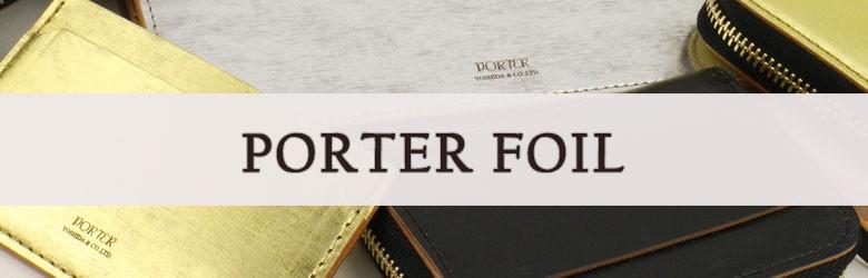 PORTER FOIL ポーターフォイル 長財布