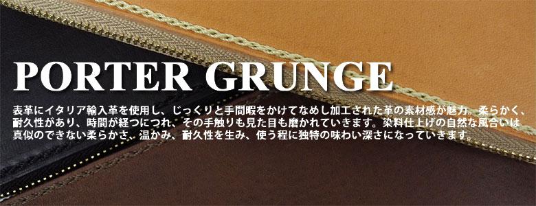 PORTER GRUNGE ポーター グランジ