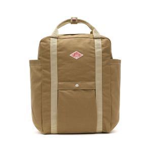 最大21%獲得 ダントン リュック DANTON バッグ 2WAYキャンバスリュック SCV マザーズリュック レディース 軽量 A4 JD-7071SCV ギャレリア Bag&Luggage