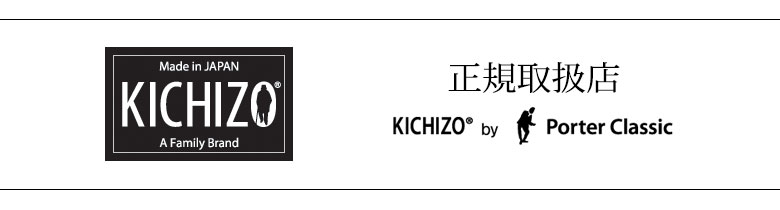 KICHIZO by Porter Classic キチゾー by ポータークラシック 正規取扱店