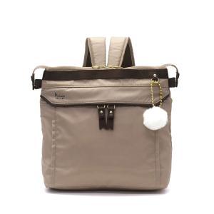 カナナプロジェクト コレクション リュック Kanana project COLLECTION レイ リュックサック B5 小さめ 軽量 旅行 レディース 62434|ギャレリア Bag&Luggage