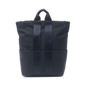 5/6迄★最大25%獲得 ミレスト リュック MILESTO STLAKT ストラクト 2WAY バックパック ナイロン メンズ レディース A4 PC収納 MLS568|ギャレリア Bag&Luggage