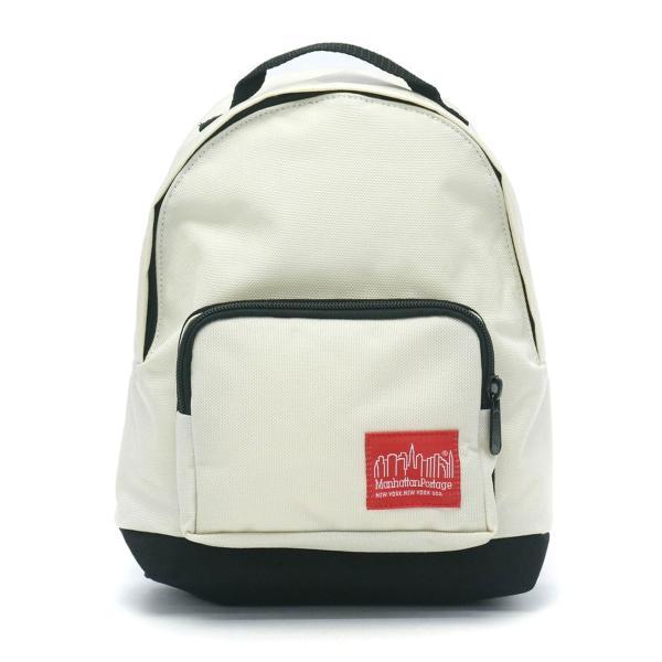 日本正規品 マンハッタンポーテージ リュック Manhattan Portage ミニリュック リュックサック Mini Big Apple Backpack メンズ レディース MP7210|galleria-onlineshop|09