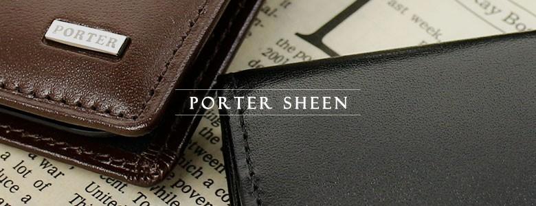 Sheen online shopping