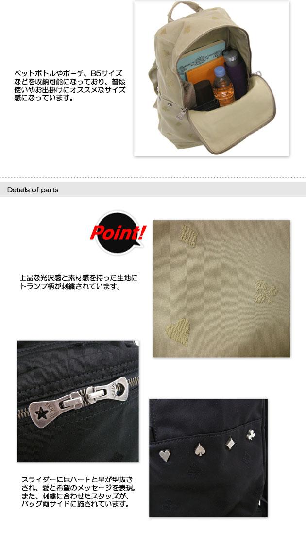 KICHIZO by Porter Classic ポータークラシック リュックサック デイパック カバン 吉蔵 キチゾー キチゾウ トランプシリーズ 006-00041 006-00042
