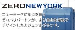 ゼロニューヨーク|ZERO NEWYORK
