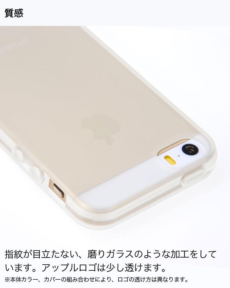 Gallery+ iphone5 iphone5s iphone6 iphone6s TPU ハードシリコンiphoneケース カバー  004