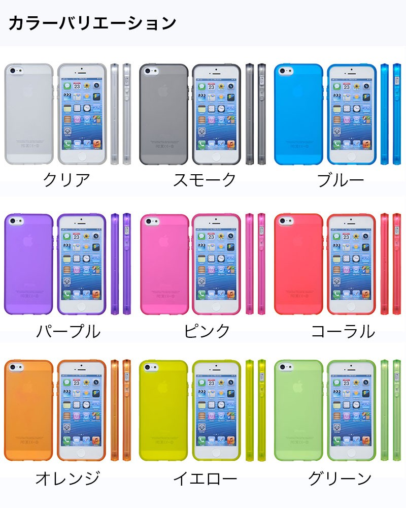 Gallery+ iphone5 iphone5s iphone6 iphone6s TPU ハードシリコンiphoneケース カバー  007