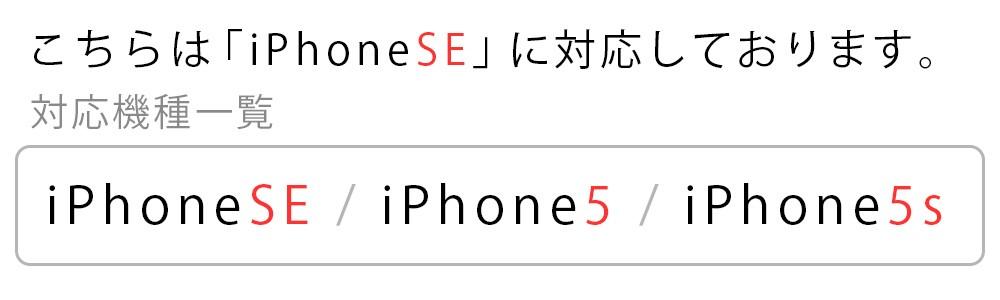 Gallery+ iphone5 iphone5s iphone6 iphone6s TPU ハードシリコンiphoneケース カバー  001