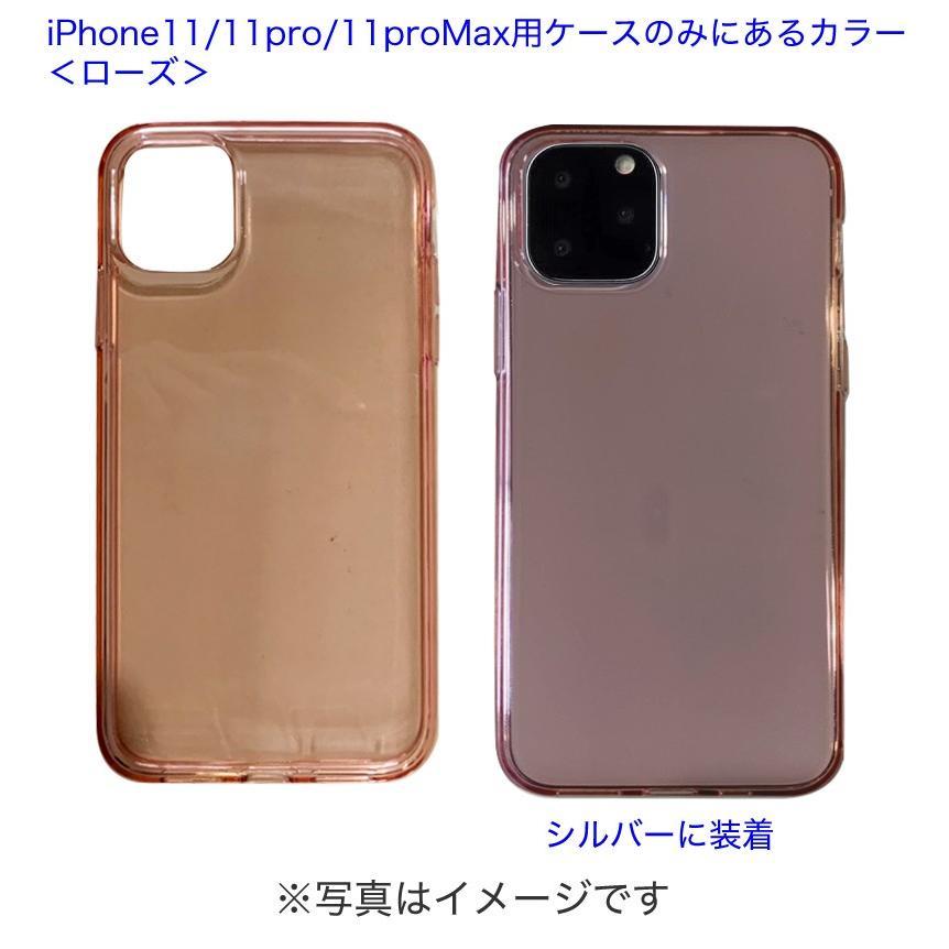 iphone 12mini 12 12pro 12promax se2 se ケース 11 XR iphone8 7 耐衝撃 11pro シリコン アイフォン 透明 半透明 11proMAX携帯ケース スマホケース手帳型以外|galleries|29
