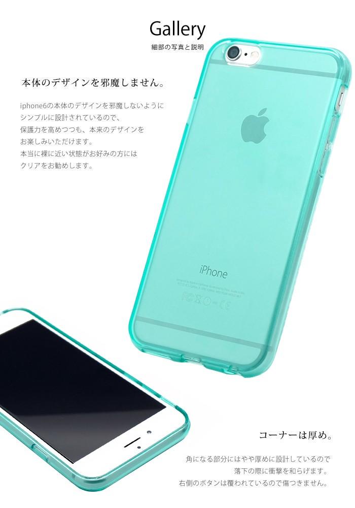 Gallery+ iphone5 iphone5s iphone6 iphone6s TPU ハードシリコンiphoneケース カバー001 mint 水色 エメラルドグリーン グリーン カラー 色 ミント
