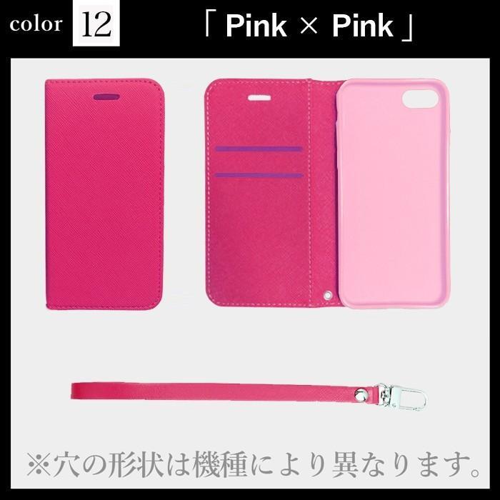 iPhone se2 12mini 12 12pro 12promax 11 ケース 8 スマホケース 手帳型 se 11pro 11proMAX XR 携帯ケース アイフォン xs xsmax アイホン|galleries|32