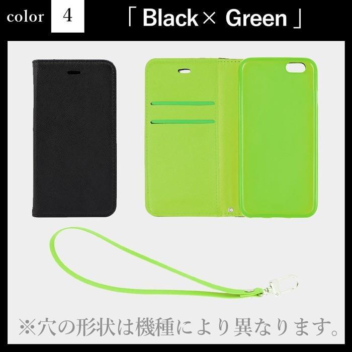 iPhone se2 12mini 12 12pro 12promax 11 ケース 8 スマホケース 手帳型 se 11pro 11proMAX XR 携帯ケース アイフォン xs xsmax アイホン|galleries|24