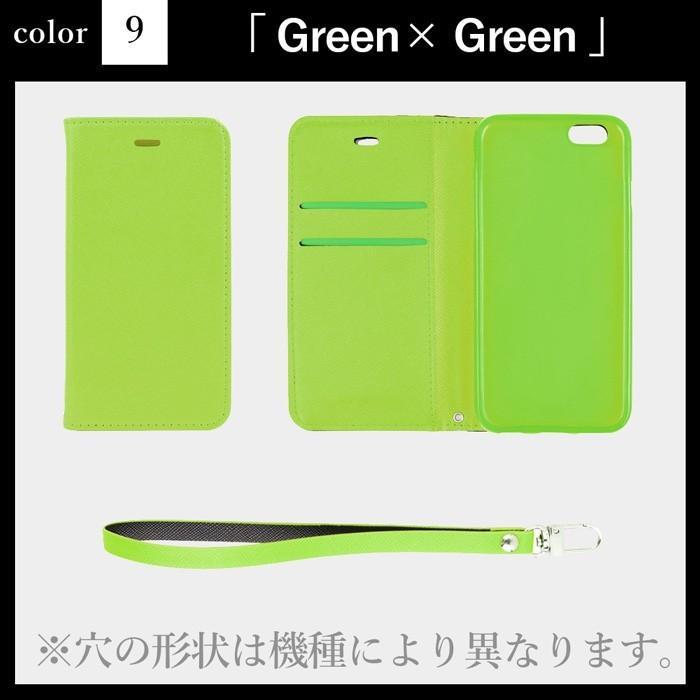 iPhone se2 12mini 12 12pro 12promax 11 ケース 8 スマホケース 手帳型 se 11pro 11proMAX XR 携帯ケース アイフォン xs xsmax アイホン|galleries|30