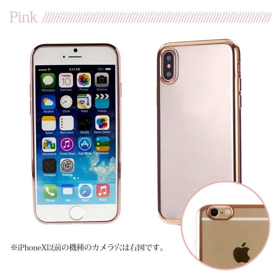iphone11 se2 ケース iPhone8 スマホケース se 11pro iPhone 7 xr xs 携帯ケース アイフォン アイホン 11ProMax X XSMAX 透明 6s plus SE シリコン 耐衝撃|galleries|22