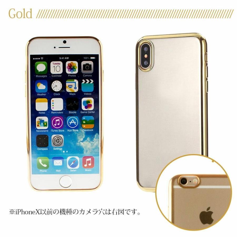 iphone11 se2 ケース iPhone8 スマホケース se 11pro iPhone 7 xr xs 携帯ケース アイフォン アイホン 11ProMax X XSMAX 透明 6s plus SE シリコン 耐衝撃|galleries|21