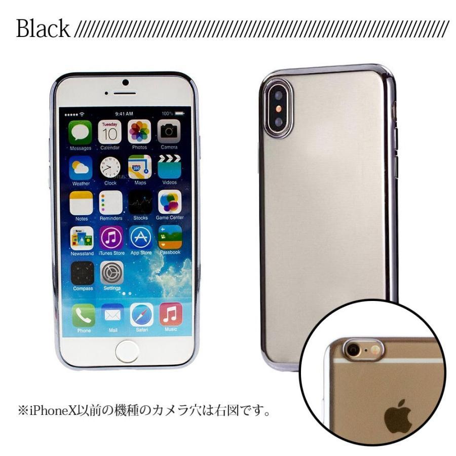 iphone11 se2 ケース iPhone8 スマホケース se 11pro iPhone 7 xr xs 携帯ケース アイフォン アイホン 11ProMax X XSMAX 透明 6s plus SE シリコン 耐衝撃|galleries|23