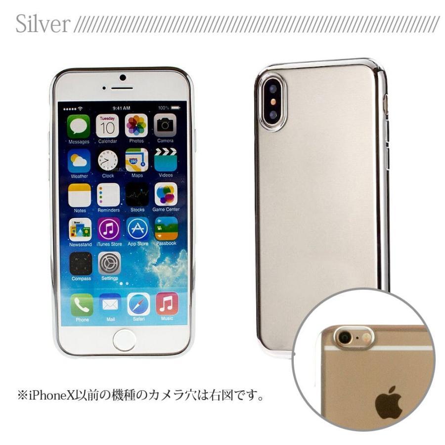 iphone11 se2 ケース iPhone8 スマホケース se 11pro iPhone 7 xr xs 携帯ケース アイフォン アイホン 11ProMax X XSMAX 透明 6s plus SE シリコン 耐衝撃|galleries|20