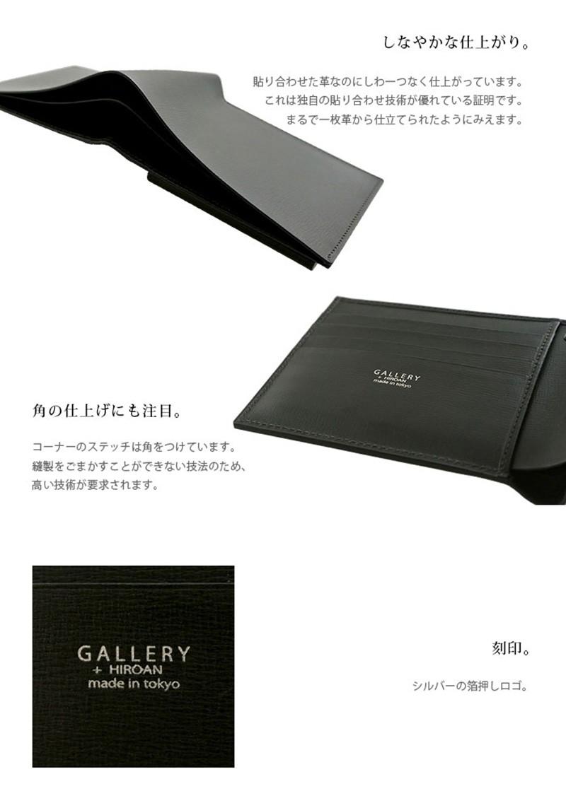 gallery+ 牛カーフ 二つ折り財布 財布 メンズ財布 札入れ 小銭入れ付き 革財布 人気 ランキング