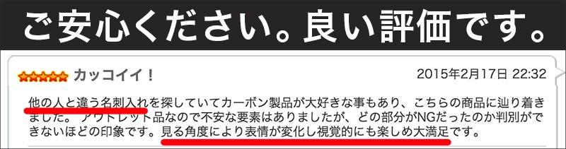 Gallery+ 名刺入れ カードケース カーボン財布 カーボンフィルムレザー ブランド ギャラリープラス