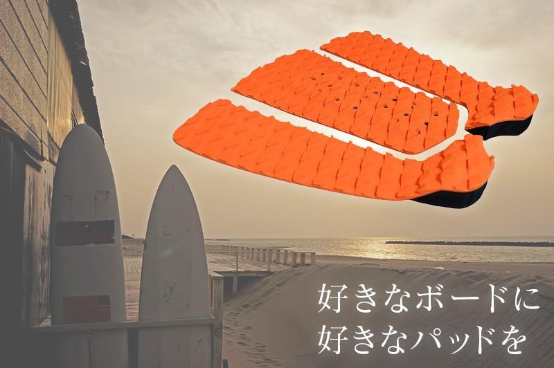 サーフィン デッキパッド サーフィンデッキパッド